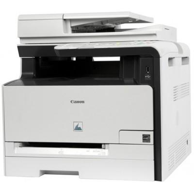 Canon MF8050cn / 8350cdn Fax Kart ( Fax Cart )