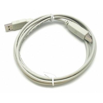 Hp Color Laserjet 3600dn Usb Yazıcı Bağlantı Kablosu