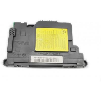 "Samsung SCX-5637fr Lazer Tarayıcı Ünitesi ""LSU"""