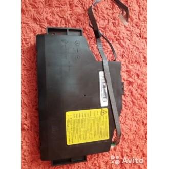 Samsung Scx 4623f Laser Scanner