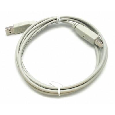 Xerox Usb Yazıcı Bağlantı Kablosu