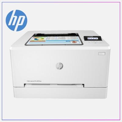 HP Color LaserJet Pro M254nw Renkli Yazıcı