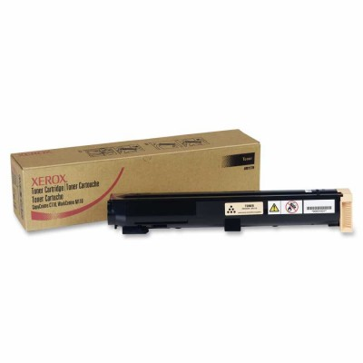 Xerox CopyCentre 265 Toner ( Toner Cartridge )