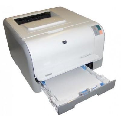 Hp Color Laserjet Cp1215 Tray 2 ( Kağıt Tepsisi 2 )